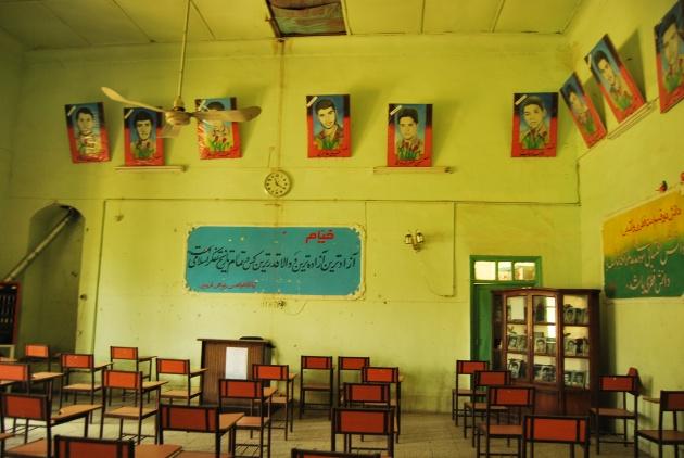 Martyries of iran (cinorek news)