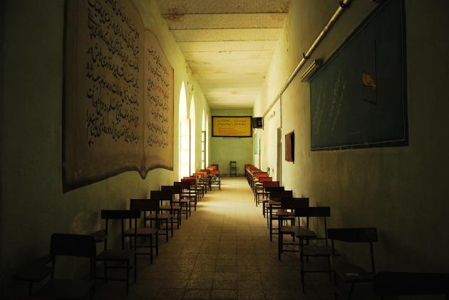 Schools in iran (cinorek)